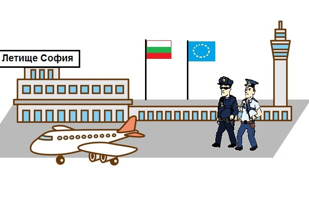 Пак без проверка! Самолет литна от летище София