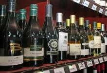 Приемат нов закон за производството и продажбата на вино и спиртни напитки