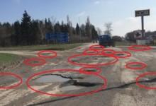 Околовръстния път на Добрич е като лунен пейзаж