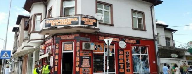 Въоръжен грабеж, полицейско преследване, престрелка посред бял ден и един убит в центъра на София