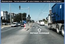 """Пътна недомислица – """"легнал полицай"""" на кръстовище със светофар?!?"""