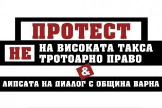 Важна информация: Плакати за протеста на 5 август за витрини на заведения