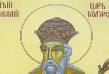 Инициативен комитет ще гради в Мадрид първата българска църква в Западна Европа от 1900 г насам