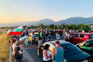 Тази сутрин от 9 часа пред Метро Варна започва Национален Протест-Шествие блокада във Варна