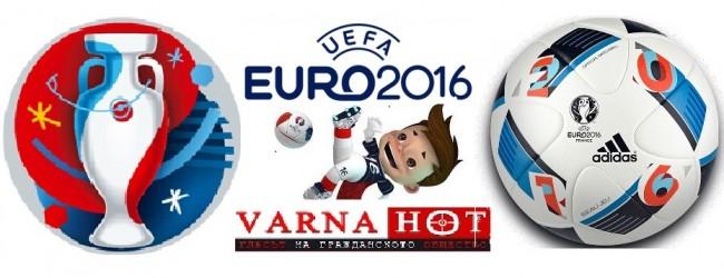 След инфарктен исторически мач Германия изхвърли Италия от Евро 2016