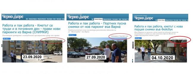 """Варненските мисирки копаят дъното: Продължават да бълват хвалебствия за """"неуморната"""" работа на кмета на Варна!"""