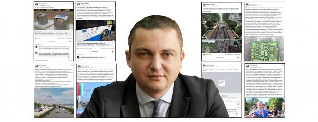 Хронология на неизпълнените гръмки обещания на кмета Иван Портних