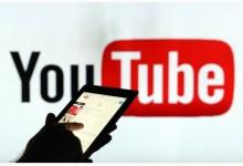 Google планира да превърне YouTube в голяма дестинация за пазаруване