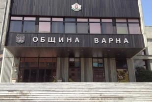 Наглост! Община Варна харизва на новосъздадено сдружение 50 декара общински имот край морето