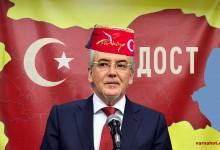 """Как се допусна откровено етническата партия ДОСТ да бъде регистрирана? Български ли е """"българският"""" съд?"""