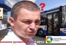 """Пълна мъгла от Община Варна по проекта """"Интегриран градски транспорт"""" 2007-2013"""
