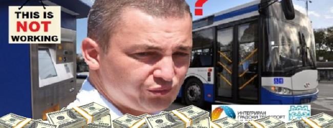 """Европрограмата """"Интегриран градски транспорт Варна"""" – най-грандиозният провал на кмета Иван Портних"""