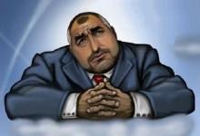 Нови конспирации в главата на Борисов!  Поредният монолог на премиера с познатите му порции глупости, опорни точки и виновници