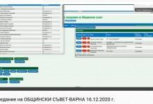 Oбщинските съветници на Варна отхвърлиха започване на диалог по отношение на оградите и имотите в Морската градина
