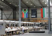 Южноафриканската Automotive Leather Company изнася заводите си от България в Румъния.