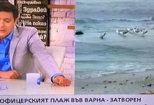 Срам за Варна: Тази сутрин Виктор Николаев отново се изгаври с кмета на Варна Иван Портних