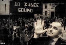 """Видин: Глоба за всеки общински служител, който не излезе """"спонтанно"""" да посрещне Бойко Борисов"""