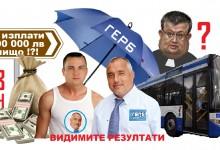 """Варна – най-добрият град за """"усвояване""""на милиони"""