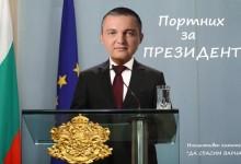 Нова инициатива плъзна във Фейсбук: Да спасим Варна – Нека направим Портних президент