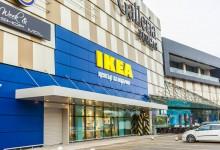 ИКЕА отвори свой Център за поръчки в Бургас
