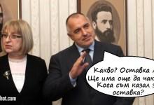 """Борисов се отметна: """"Преди да кажем за оставката ще броим резултатите само на партийните кандидати. Инициативни комитети /ген. Радев/ няма да броим?!?"""""""