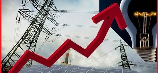 """Национален протест срещу увеличението на тока 29.07 от 11ч. на площад """"Независимост"""""""