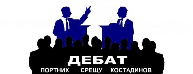 Ще има ли дебат за Варна между Иван Портних и Костадин Костадинов?