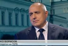 Борисов пред bTV: Избрани бисери от последното интервю на премиера по актуалните теми на деня