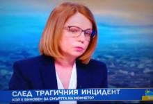 Фандъкова: Моята отговорност за трагичния инцидент е да дам подробна информация!