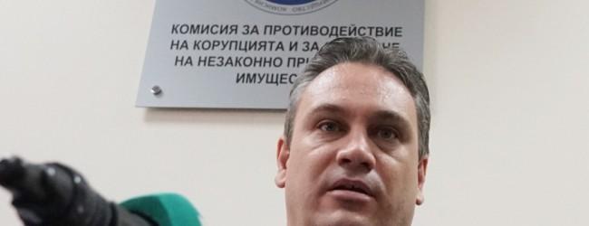 """КПКОНПИ: """"Г-н Пеевски – един от най-чистите хора!"""""""