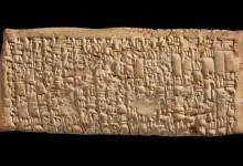 Некоректна фирма: Открита е рекламация към търговец измамник отпреди 4000 години