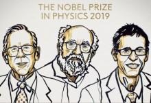 Нобел 2019: Нови гледни точки за нашето място във Вселената