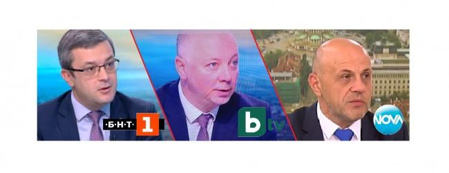 111-то място ли? ГЕРБ шества и по трите национални телевизии