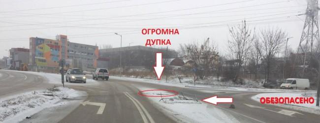 """Видимите резултати: Огромни дупки масово зейнаха по """"новия"""" асфалт още след първия сняг на първата зима!"""