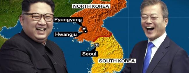КНДР и Южна Корея ще сложат край на войната? (снимки и видео)