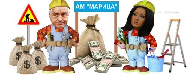"""Скандалите около АМ """"Марица"""" изядоха главата на уж най-сигурната министърка – Лиляна Павлова"""