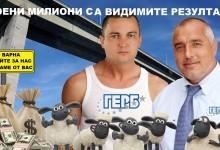 """За идващите избори ГЕРБ ще заложат пак на Портних! Пак ще """"усвояват"""" милиони без решаване на проблеми"""