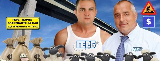 Борисов се оправда този път с градските ремонти за поредното отлагане на ремонта на Аспарухов мост