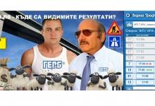 Градски транспорт Варна ще плаща за приложението Varnatrafic! Кой ще отговаря за прахосаните пари по ИГТ?