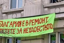 Ако ГЕРБ загубят евроизборите ще …. правят реформи?!? Смешно или плашещо?