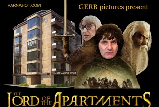 LORD of the APARTMENTS