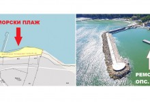 Община Варна неправомерно ползва еврофинасиране за строежа на новото рибарско пристанище