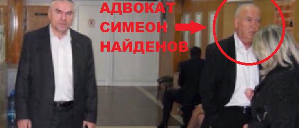 Марешки отървава кожата! Уреди адвокатът му да бъде в комисията от НС решаваща за имунитета му