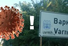 Още двама с коронавирус във Варна