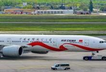 Китай поръча 7690 нови пътнически самолета Боинг