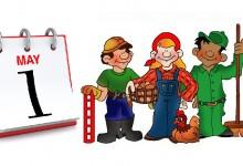1 май – Международен ден на труда! Честит празник на всички трудещи се
