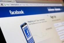 Холандски съд разпореди на жена да изтрие снимките на внуците си във Фейсбук