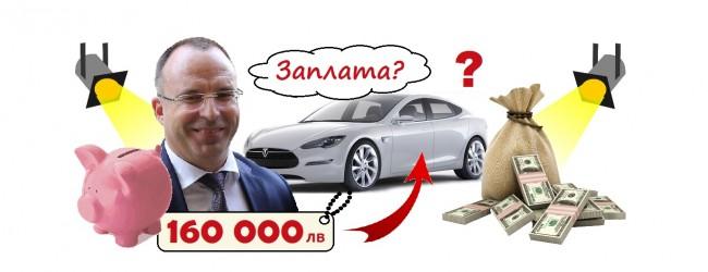 Падна главата и на министър Порожанов