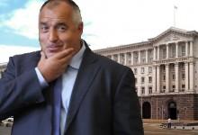Поредният бисер на Борисов: Кой министър може да се закълне, че в министерството му не се краде?