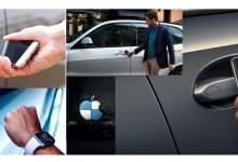 BMW е първият автопроизводител, който ще внедрява Apple CarKey в своите автомобили